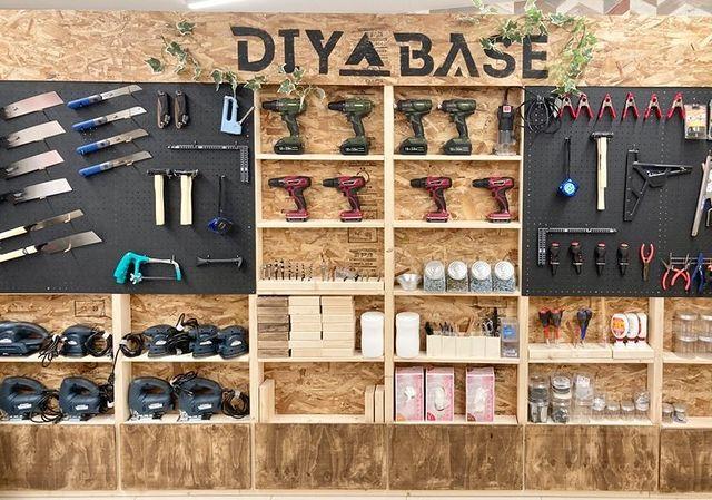 DIY BASE 府中